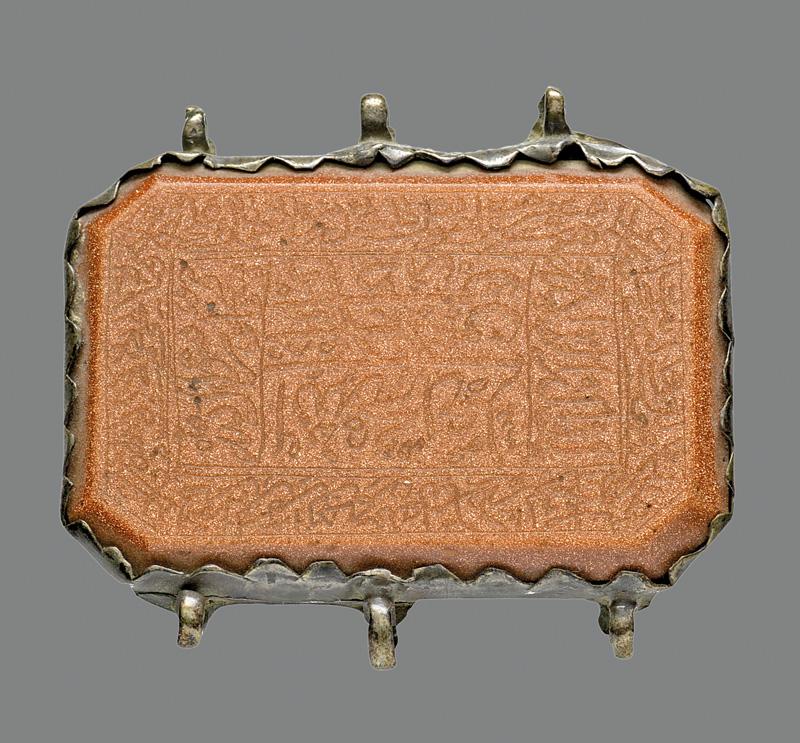 Lot 657 - intaglien  -  Gerhard Hirsch Nachfolger Auktion 335 Antike Kunstobjekte