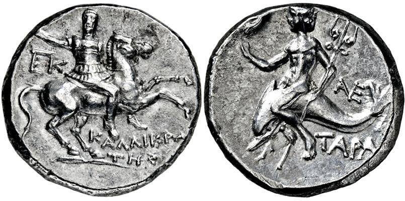 Lot 2025 - GRIECHISCHE MÜNZEN, ITALIEN, KALABRIEN, TARENT.  -  Gerhard Hirsch Nachfolger Auktion 336 Antike Münzen