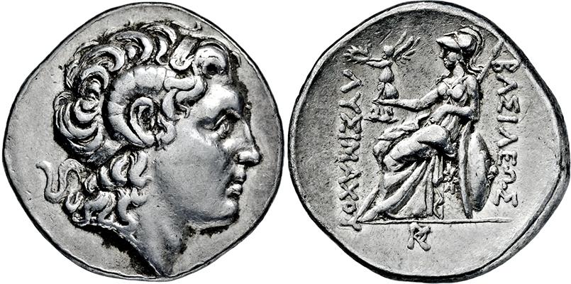Lot 2067 - GRIECHISCHE MÜNZEN, GRIECHISCHES MUTTERLAND, KÖNIGREICH THRAKIEN  -  Gerhard Hirsch Nachfolger Auktion 336 Antike Münzen
