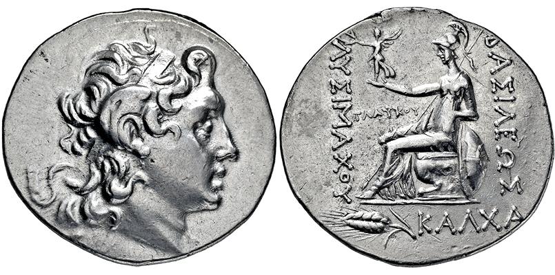 Lot 2068 - GRIECHISCHE MÜNZEN, GRIECHISCHES MUTTERLAND, KÖNIGREICH THRAKIEN  -  Gerhard Hirsch Nachfolger Auktion 336 Antike Münzen