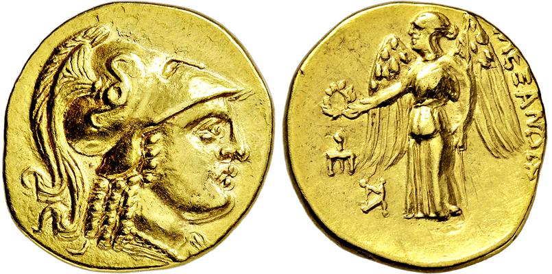 Lot 2089 - GRIECHISCHE MÜNZEN, GRIECHISCHES MUTTERLAND, KÖNIGREICH MAKEDONIEN  -  Gerhard Hirsch Nachfolger Auktion 336 Antike Münzen