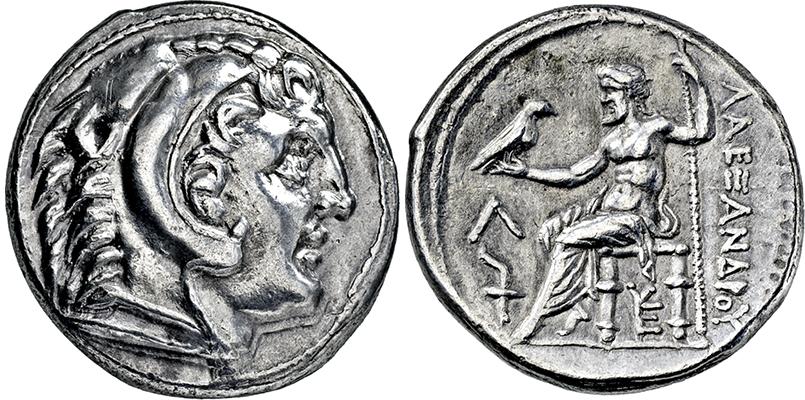 Lot 2095 - GRIECHISCHE MÜNZEN, GRIECHISCHES MUTTERLAND, KÖNIGREICH MAKEDONIEN  -  Gerhard Hirsch Nachfolger Auktion 336 Antike Münzen