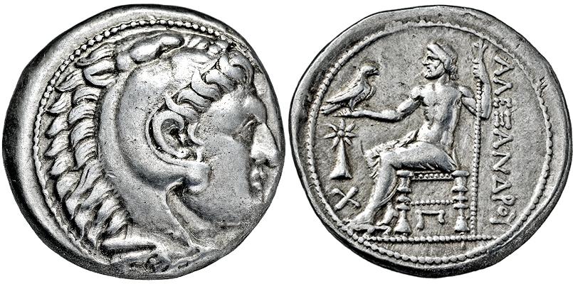 Lot 2096 - GRIECHISCHE MÜNZEN, GRIECHISCHES MUTTERLAND, KÖNIGREICH MAKEDONIEN  -  Gerhard Hirsch Nachfolger Auktion 336 Antike Münzen