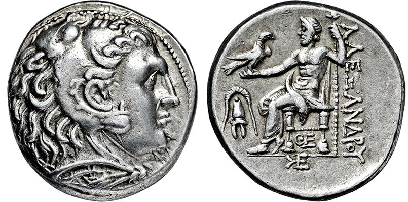 Lot 2098 - GRIECHISCHE MÜNZEN, GRIECHISCHES MUTTERLAND, KÖNIGREICH MAKEDONIEN  -  Gerhard Hirsch Nachfolger Auktion 336 Antike Münzen
