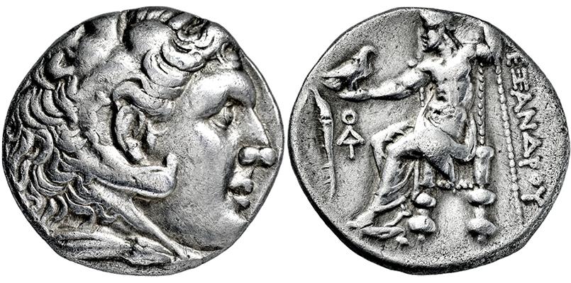 Lot 2102 - GRIECHISCHE MÜNZEN, GRIECHISCHES MUTTERLAND, KÖNIGREICH MAKEDONIEN  -  Gerhard Hirsch Nachfolger Auktion 336 Antike Münzen