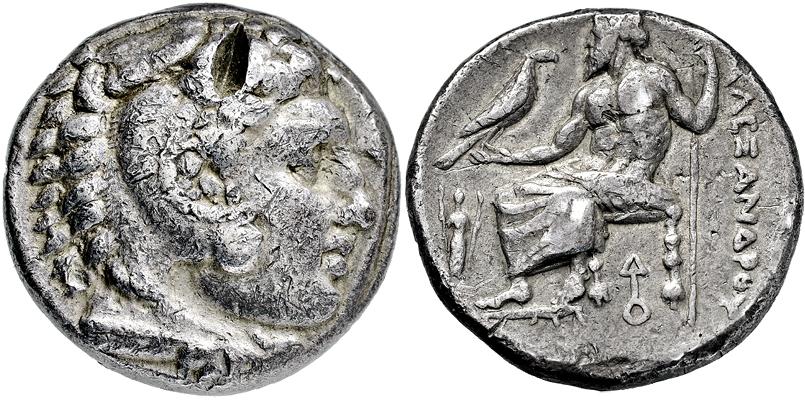 Lot 2103 - GRIECHISCHE MÜNZEN, GRIECHISCHES MUTTERLAND, KÖNIGREICH MAKEDONIEN  -  Gerhard Hirsch Nachfolger Auktion 336 Antike Münzen