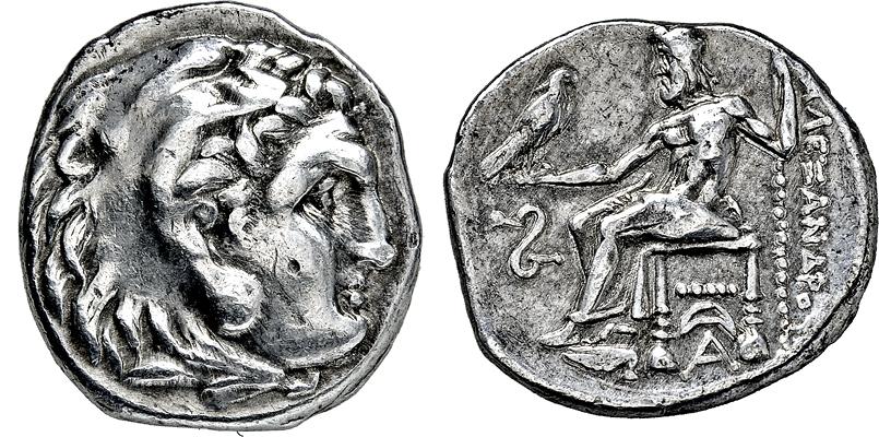Lot 2107 - GRIECHISCHE MÜNZEN, GRIECHISCHES MUTTERLAND, KÖNIGREICH MAKEDONIEN  -  Gerhard Hirsch Nachfolger Auktion 336 Antike Münzen