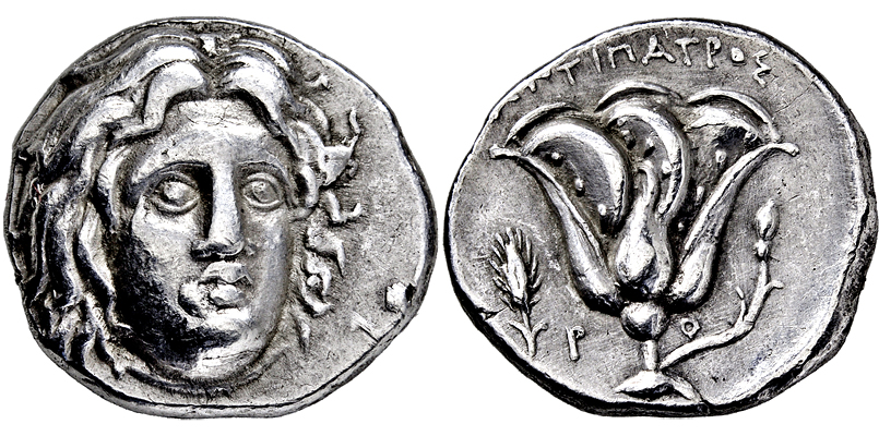 Lot 2192 - GRIECHISCHE MÜNZEN, ASIEN, KARISCHE INSELN, RHODOS.  -  Gerhard Hirsch Nachfolger Auktion 336 Antike Münzen
