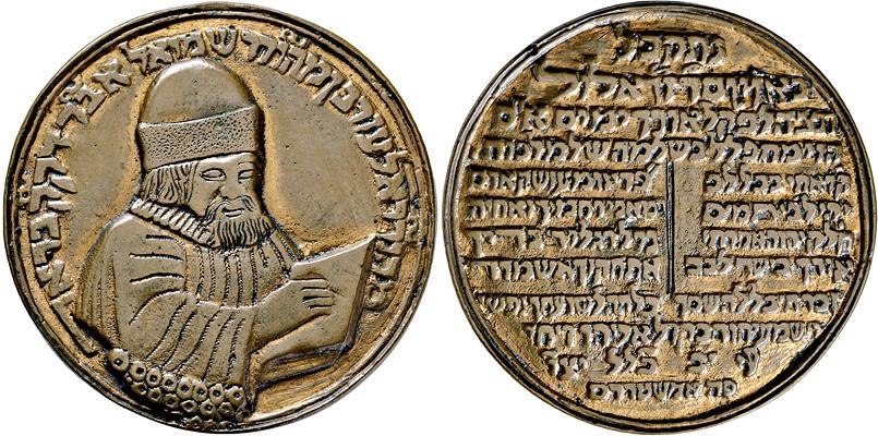Stamp Auction Ausland Auktion 337 Münzen Und Medaillen